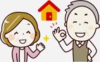 居住支援事業のイメージ